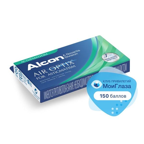 Контактные линзы ALCON Air Optix for ASTIGMATISM 3шт.