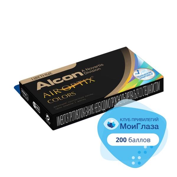 Контактные линзы ALCON Air Optix Colors 2 шт. Brilliant Blue (бриллиантовый синий)