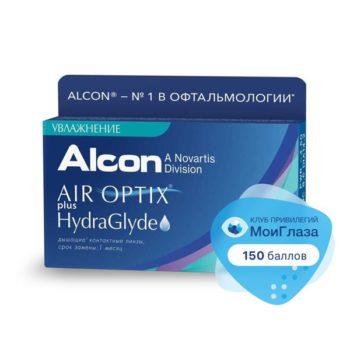 Контактные линзы ALCON Air Optix Hydra glyde 3 шт. -3,25