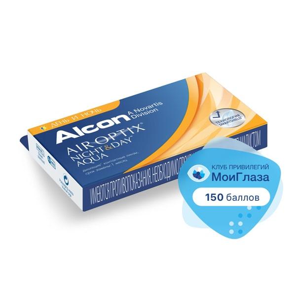 Контактные линзы ALCON Air Optix Night & Day 3 шт.