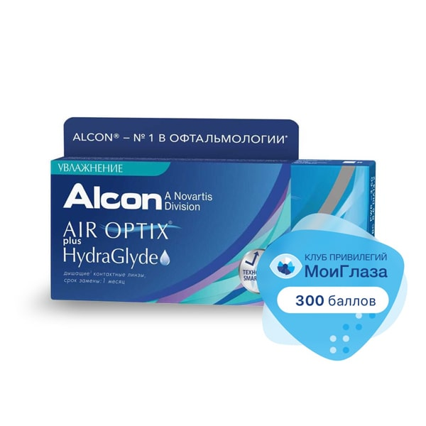 Контактные линзы ALCON Air Optix Hydra Glyde 6 шт.