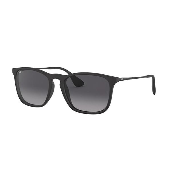 Мужские солнцезащитные очки Ray Ban RB4187