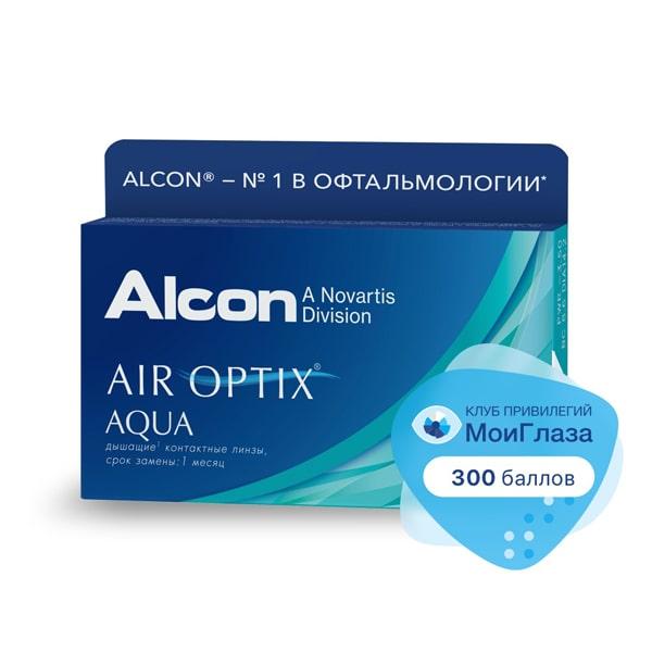 Контактные линзы ALCON Air Optix Aqua 6 шт. (ТРК Мегамаг)