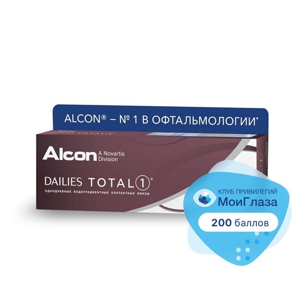 Контактные линзы ALCON DAILIES Total 1 30 шт.